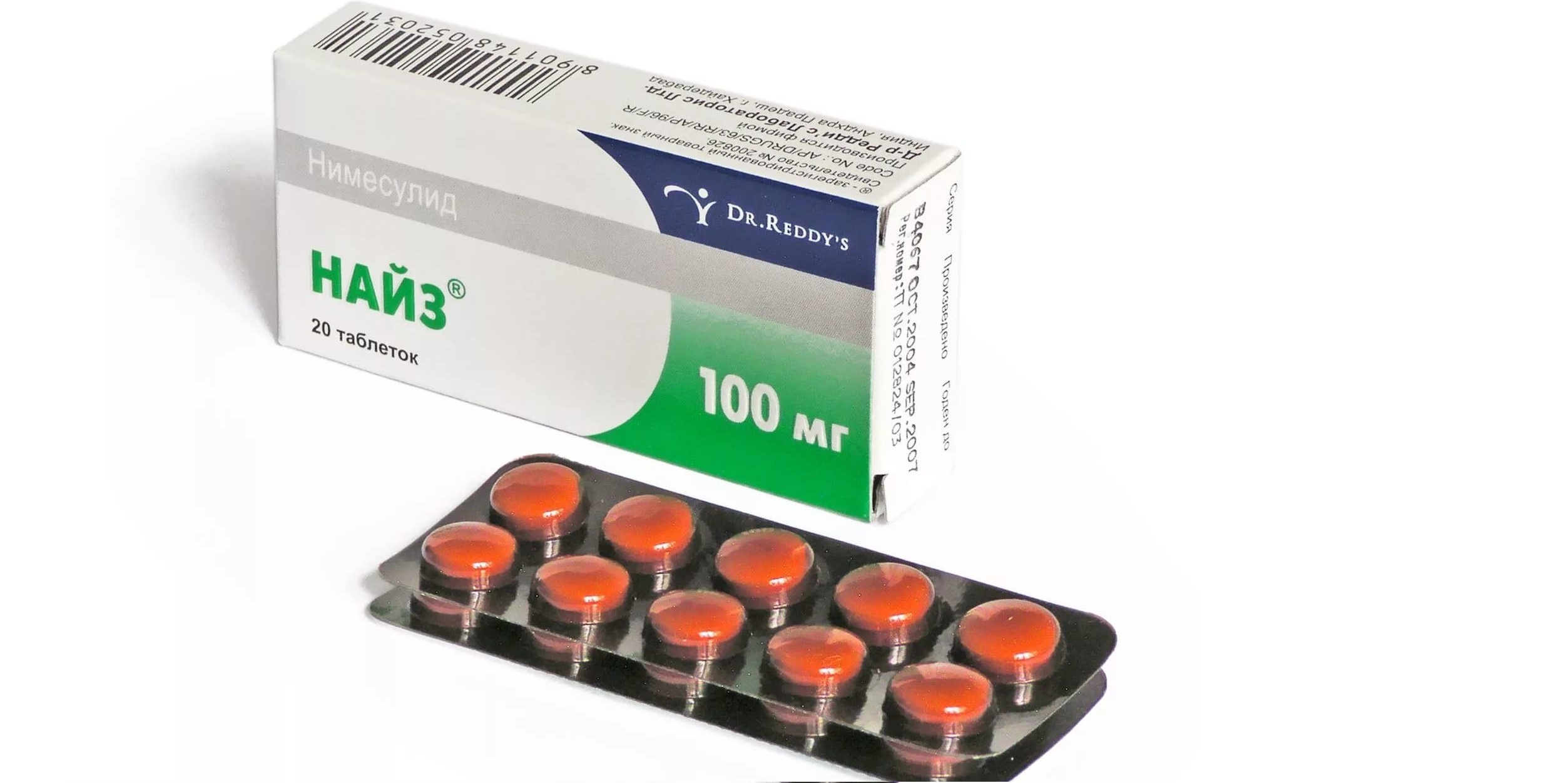 Нестероидные препараты при воспалении косточки